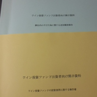 資料2冊.jpg